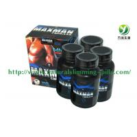 Buy cheap Effective Natural Male Sex Enhancement Maxman2 Adult Sex Pills from wholesalers
