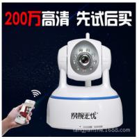 Buy cheap Wansview PTZ IP Camera with 1280X1080p IR-Cut Night Vision WiFi 2 Way Intercom Motion Detection Function 624GA from wholesalers