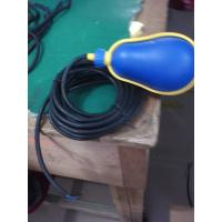 Buy cheap High Quality for New Float Switch JN-M15-8 with 5M Rubber cable in sewage water pump from wholesalers