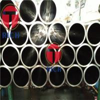 Buy cheap GB 6479 16Mn 1Seamless Steel Tubes For High-pressure Chemical Fertilizer Equipments from wholesalers