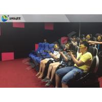 Buy cheap Interactive 7D Movie Theater Upgrade Version 9 Seats 7D Motion Mini Cinema product