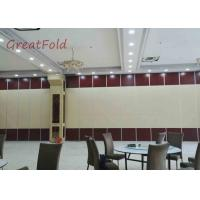 China Diy movable sound proof flexible folding restaurant partition wall customized OEM service on sale