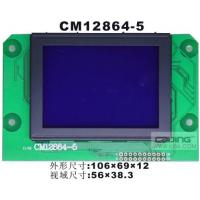 Buy cheap Stn LCD Graphic Module 128X64 Dots (CM12864-5) from wholesalers
