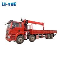 Buy cheap Dongfeng 8*4 Widely Used Heavy Crane 16 Ton Truck Crane for Sale from wholesalers