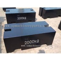 Buy cheap China Factory direct custom low price new deisgn laboratory scales test weights for crane from wholesalers