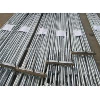 Buy cheap Long Galvanized Alloy Steel Container Lashing Bar product