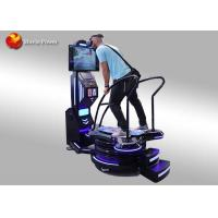 Buy cheap Black & Blue Standing Up 9D VR Surfing Motion Simulator Interactive Entertainment Games from wholesalers