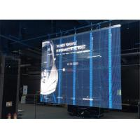 Buy cheap Low Power Consumption Led Transparent Screen , Led Video Wall For Shopping Mall from wholesalers
