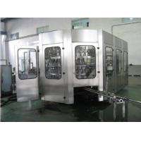 Buy cheap Bottle Rinsing Filling Capping Monblock 3 in 1 Carbonated Soft Drinks Cola Plant with Valves from wholesalers