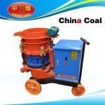 Buy cheap PZ-7-type gunite machine from wholesalers