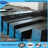 Buy cheap DIN 1.2379 Cold Work Mould Steel Plate from wholesalers