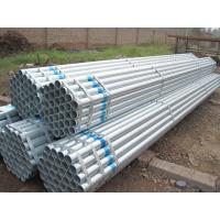 Buy cheap bs 1387 galvanized steel pipe from wholesalers
