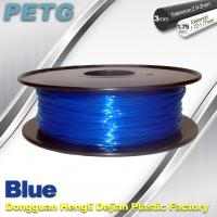 Buy cheap 3D Printer Transparent Material 1.75 / 3.0 mm PETG Fliament Blue Plastic Spool from wholesalers