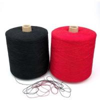 Buy cheap Stretch Industrial Sewing Thread , Carded Recycled Cotton Yarn Duvet Cover Use from wholesalers