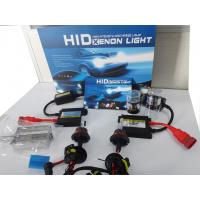 Buy cheap DC 35w 9007 hid xenon kit (slim ballast ) color box packing (black and red wire) from wholesalers