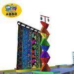Buy cheap Outdoor Park Kids Rock Climbing Wall Plastic Fiberglas Wood Material Anti - UV from wholesalers