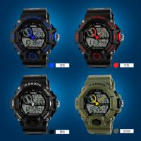 Buy cheap Multifunction Digital Watch Sport Outdoor Digital Wristwatches Electronic Watches from wholesalers