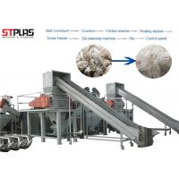 Buy cheap CE Passed PP PE Film Washing Line , LDPE Film Recycling Line High Speed from wholesalers