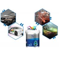 Buy cheap Electric Motor Varnish Water Based Industrial Paint Acrylic Resins Car Paint Clear from wholesalers