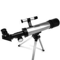 Buy cheap 18-60x50 Kids Astronomical Monocular Telescope For Watching Learning Moon And Planet from wholesalers