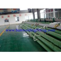 Buy cheap Weld Steel Tubes Nickel Alloy Steel Pipe  ASME UNS 6601 INCONEL 601 PIPES from wholesalers