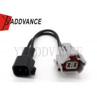 Buy cheap Fuel Injector Auto Wiring Harness BC7011 11cm Length Sealed PBT Material from wholesalers