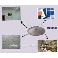 Buy cheap Mortar Additives Polymer Vae Redispersible Powders from wholesalers