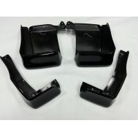 Buy cheap auto mudguard/mud flaps-Honda Accord2014 complete sets paint black from wholesalers