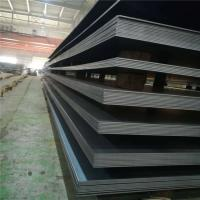 Buy cheap Excellent quality and good supplier the high strength low alloy steel plate from wholesalers
