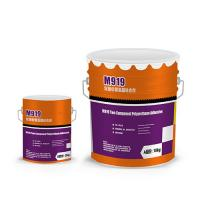Buy cheap Two - Component Polyurethane Floor Tile Adhesive Economical And Practical from wholesalers