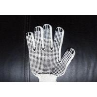 Buy cheap PVC Dotted Cotton Gloves from wholesalers