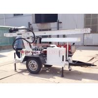 Buy cheap 2Wheel Trailer mounted hydraulic water well drilling,suit for DTH air drilling and mud pump drilling from wholesalers
