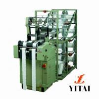 Buy cheap Curtain Tape Needle Loom from wholesalers