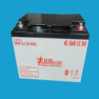lead acid battery 12v 40ah for ups use 98951070. Black Bedroom Furniture Sets. Home Design Ideas