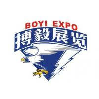 Buy cheap 2015China International (Guangzhou)Fishery&Seafood Expo boost from wholesalers