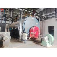 Buy cheap 200Hp Commercial Gas Boiler Low Pressure Fire Tube Horizontal Boiler from wholesalers