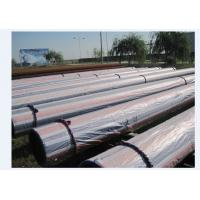 Buy cheap API 5L X52 steel pipe product