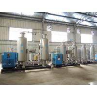 Buy cheap Skid Mounted Natural Gas Separator 99.9995% For Steel Wire Heating Treatment from wholesalers