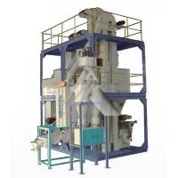 Buy cheap 2012 high quality animal feed grinder mixer machine/86-15037136031 from wholesalers