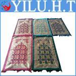 Buy cheap custom pocket islamic muslim prayer mat rug traveler 2014 from wholesalers
