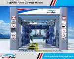 Buy cheap Automatic Tunnel Car Wash Equipment hot sale to India carwash/Belt Conveyor Tunnel car washing Machine with tyre brushes from wholesalers