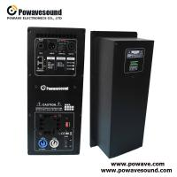 Buy cheap DSP-1106, 1 in 1 out DSP control plate amplifier for subwoofer digital amplifier module from wholesalers