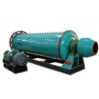 Buy cheap 2013 Brand new wire rod mill made by professional manufacturer from wholesalers