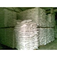 Buy cheap SNF FDN,PNS,NSF concrete admixture from wholesalers
