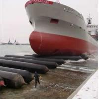 Buy cheap Top Sale Marine Rubber Airbag for Ship Launching and Landing according to ISO14409 from wholesalers