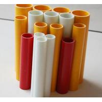 Buy cheap Solid Round Fiberglass Reinforcing Rod from wholesalers