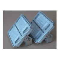 Buy cheap IP65 , IP66 Cold / Pure / Warm white LED Flood Lighting For indoor / outdoor from wholesalers