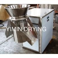 Buy cheap High Viscosity Material Wet Granulation Equipment Water / Air Cooling For WDG Granule from wholesalers