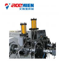 Buy cheap PP Construction Formwork Extrusion Line , Building Concrete Formwork Sheet Extrusion Line from wholesalers