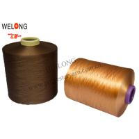 Buy cheap polyester yarn 150d48f dty for Polyester Sewing Thread from wholesalers